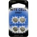 ナイトアイズ 交換用 リチウム電池 CR927 その1
