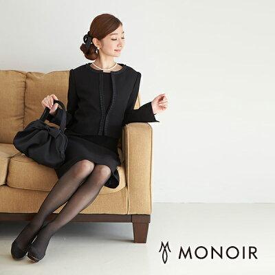(モノワール)MONOIR喪服レディース礼服ブラックフォーマルアンサンブルワンピースショート丈オールシーズンFX4F002A