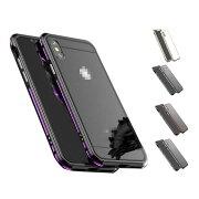 appleiPhoneXアルミバンパーケース背面カバー付き際立つエッジ金属アルミかっこいいアイフォンXメタルサイドバンパーアップルおすすめおしゃれスマホケース