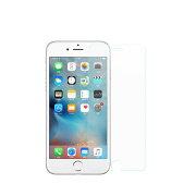 iPhone7強化ガラス液晶保護硬度9H0.23mmアイフォン7液晶ガラスシールド【RCP】05P12Oct14
