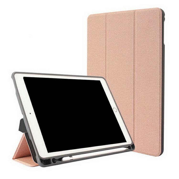 Apple iPad Air (2019モデル) 10.5インチ iPad mini5 (2019モデル) 7.9インチ ケース/カバー 手帳 レザー シンプル PU レザー 衝撃吸収 スタンド機能 シンプル おしゃれ アイパッドプロ 手帳型レザーケース/カバー タブレットPC おすすめ ケース/カバー