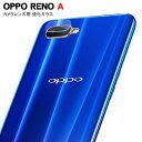 OPPO Reno A カメラレンズ用 強化ガラス オッポリノエー おっぽりのえー レンズ保護ガラスフィルム ガラスフィルム 保護ガラス
