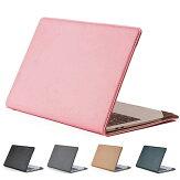 SurfaceLaptop4(13.5/15インチ)ケース/カバー手帳型フリップカバー型電源収納ポーチ付きサーフェスサーフェイスMicrosoftサフェイスおすすめおしゃれタブレットPC/サーフェスラップトップカバー/インナーバッグ/ノートパソコンケース