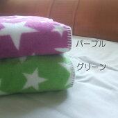 送料無料!襟元を折り返した日本製綿毛布の星柄