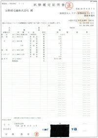 【送料無料】カシミヤ100%ストール60cmx190cm(房込み)選べる17色