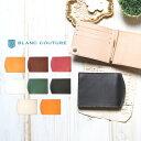 【新商品おすすめ10%off!】マネークリップ カード 財布 革 メンズ レディース / 名入れ プレゼント かわいい ブランド