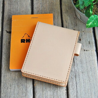 Rodia cover 11 leather RHODIA No.11 / memo cover