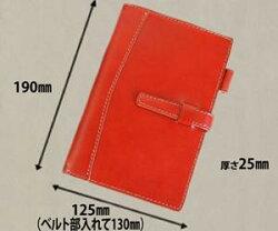 【本革システム手帳バイブルサイズ】【送料無料】