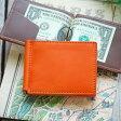 マネークリップ 革 / カードも沢山入る 財布 メンズ レディース