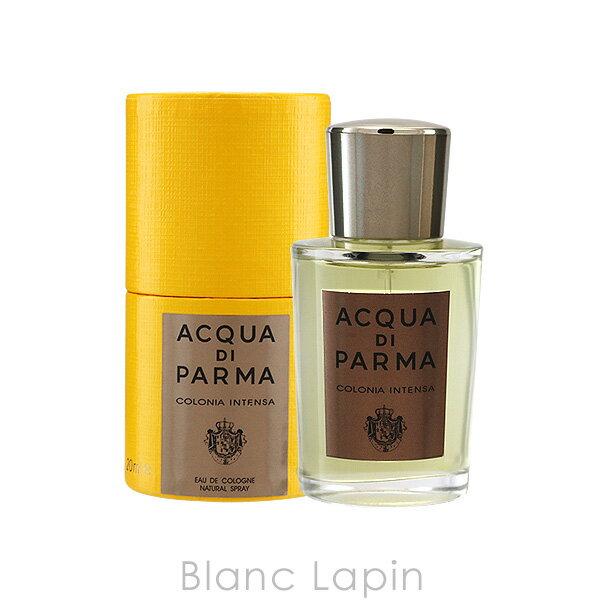 美容・コスメ・香水, 香水・フレグランス  ACQUA DI PARMA EDC 20ml 210310