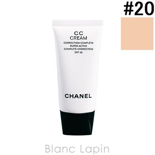CHANEL CC Cream CHANEL CCN 20 30ml 405651
