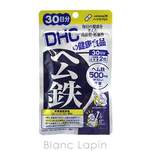 DHCヘム鉄30日分[626788]【メール便可】