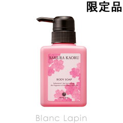 ハウスオブローゼ 桜香るボディソープ 300ml [111400]