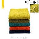 イケウチオーガニック IKEUCHI ORGANIC バンブー540バスタオル #ゴールド [433291]
