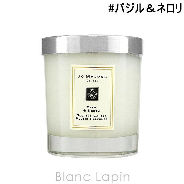アロマ・お香, キャンドル  JO MALONE 200g 047864