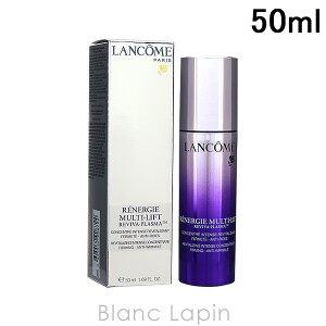 ランコム LANCOME レネルジーRP 50ml [996837]