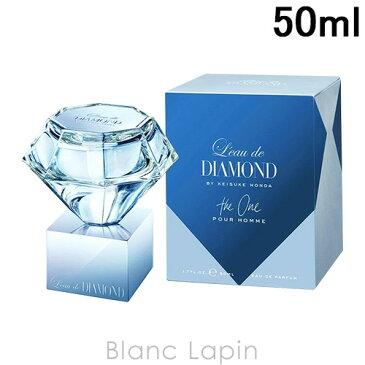 ロードダイアモンド Leau de DIAMOND ロードダイアモンドバイケイスケホンダ EDP プールオムザ・ワン 50ml [270366]