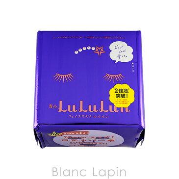 ルルルン LULULUN フェイスマスク青のルルルン 32枚/350ml [061680]