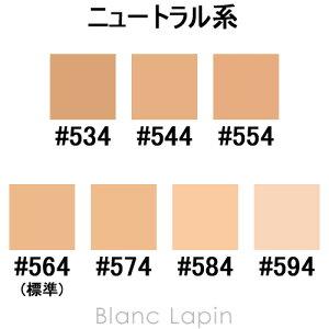 【並行輸入品】シュウウエムラSHUUEMURAザ・ライトバルブフルイド#57430ml[663564]