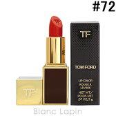 トムフォード TOM FORD リップスアンドボーイズ #72 トニー 2g [053372]
