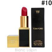 トムフォード TOM FORD リップカラー #10 チェリーラッシュ 3g [010672]