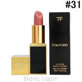 トムフォード TOM FORD リップカラー #31 ツイストオブフェイト 3g [035132]