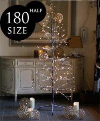 FioriraunGiardinoLEDライトツリーH180cm・半月型/フィオリライルミネーションクリスマスツリーLED180cmオーナメント屋外屋内ガーランドインテリアかわいい北欧パーティイベント