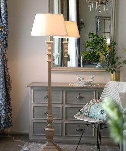 Quaint & Quality フロアスタンド・クアドラーダ(シェード別売)/ フランス 北欧 家具 リビング ダイニング イタリア ライト 照明 サイドテーブル シャビー アンティーク レトロ モダン