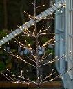 SIRIUS LEDツリーH90cm /シリウス ツリー 北欧 クリスマス Christmas Xmas ディスプレイ デコレーション LED 卓上 アウトドア イルミネーション クリスマスツリー