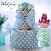 出産祝いフラワーおむつケーキエンジェルベアーブルー
