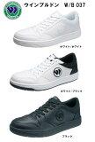 【送料無料】 アサヒシューズ ウインブルドン 037 W/B037 通学靴にも大活躍!白スニーカー 3E ウィンブルドン ホワイト ブラック 21.0-28.0cm