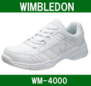 ウインブルドン ホワイト スニーカー