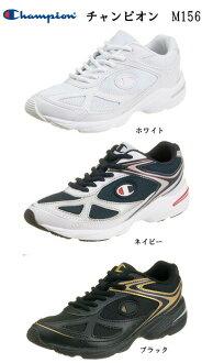 冠軍冠軍 M156 白色的帆布鞋,到學校鞋提供很大的説明 !白色運動鞋 3E KF79303
