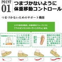 快歩主義L011