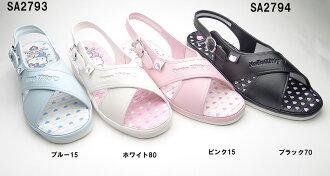 Hello Kitty Office sandal Sandals nurse SA2793SA2794 Kitty