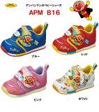 【あす楽対応】それいけアンパンマン・ベビーシューズB16 (APMB16)チェック柄【子供靴】アンパンマン・カレーパンマン・バイキンマン