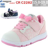 【あす楽対応】ムーンスター キャロット CR C2282 チャイルドシューズ 15.0cm-19.0cm 女の子 全2色 パープル ピンク