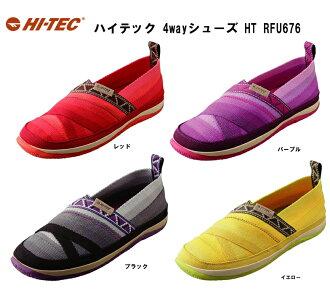4 高科技方式戶外鞋男裝及女裝 RFU676 HI-TEC HI-TEC