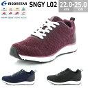 あす楽対応 ムーンスター カジュアルシューズ SNGY L02 レディース スニーカー 靴 ワイド設計 軽量設計 3E 婦人靴 女性用 22.0-25.0cm