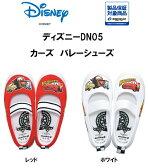 【あす楽対応】ディズニーカーズのバレーシューズマックイーンと仲間たち! 上履き 上靴 ムーンスター