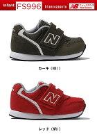 【あす楽対応】【送料無料】ニューバランス(newbalance)子供靴 スニーカー FS996一味違うオールレザーバージョン