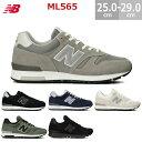 ニューバランス ML565 スニーカー メンズ 25.0-29.0cm 靴 シューズ レディース ランニングスタイル