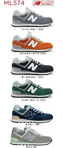NBML574