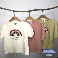 半袖Tシャツカジュアル子供服プリントTシャツレインボープリント