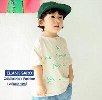 半袖Tシャツロゴプリントカジュアル子供服プリントTシャツビックサイズ