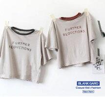 キッズ送料無料トップス半袖Tシャツロゴプリントカジュアル子供服プリントTシャツビックサイズ女の子女児男の子男児シンプルカジュアル普段着韓国子供服春夏かわいいおしゃれ100110120130
