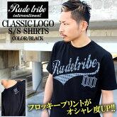 ルードトライブTシャツ1