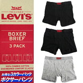 LEVI'Sのボクサーパンツ