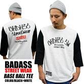 BADASS1