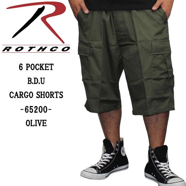 ロスコ 【ROTHCO】カーゴパンツ ハーフパンツ ミリタリーパンツ メンズ ミリタリーファッション 大きいサイズ 『オリーブ』グリーン カーキ あす楽 即納 一部例外あり